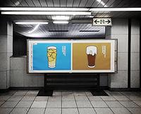 Decorative billboard on the Tokyo subway system