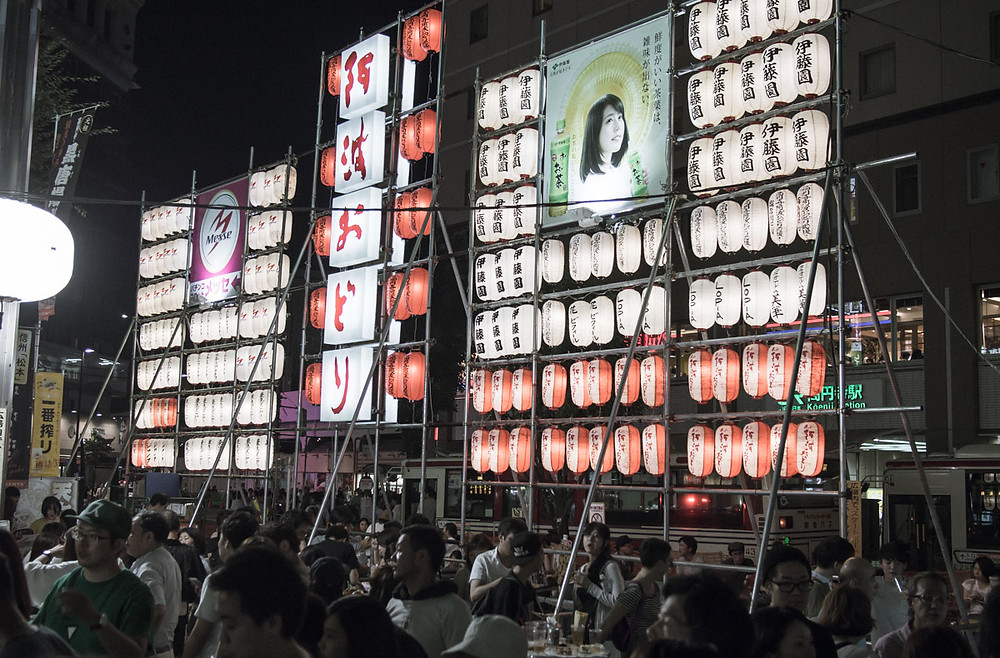 Tokushima themed eating and drinking area at Koenji Station.