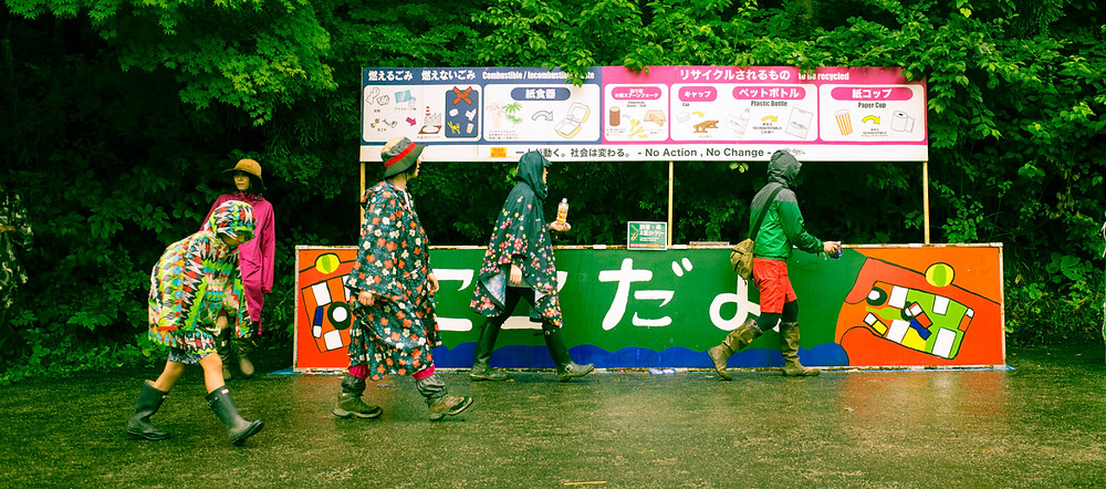 One of the many recycling stations around the festival.