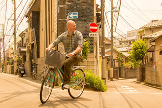 Tokyo West-Side Cycling & Food Tour