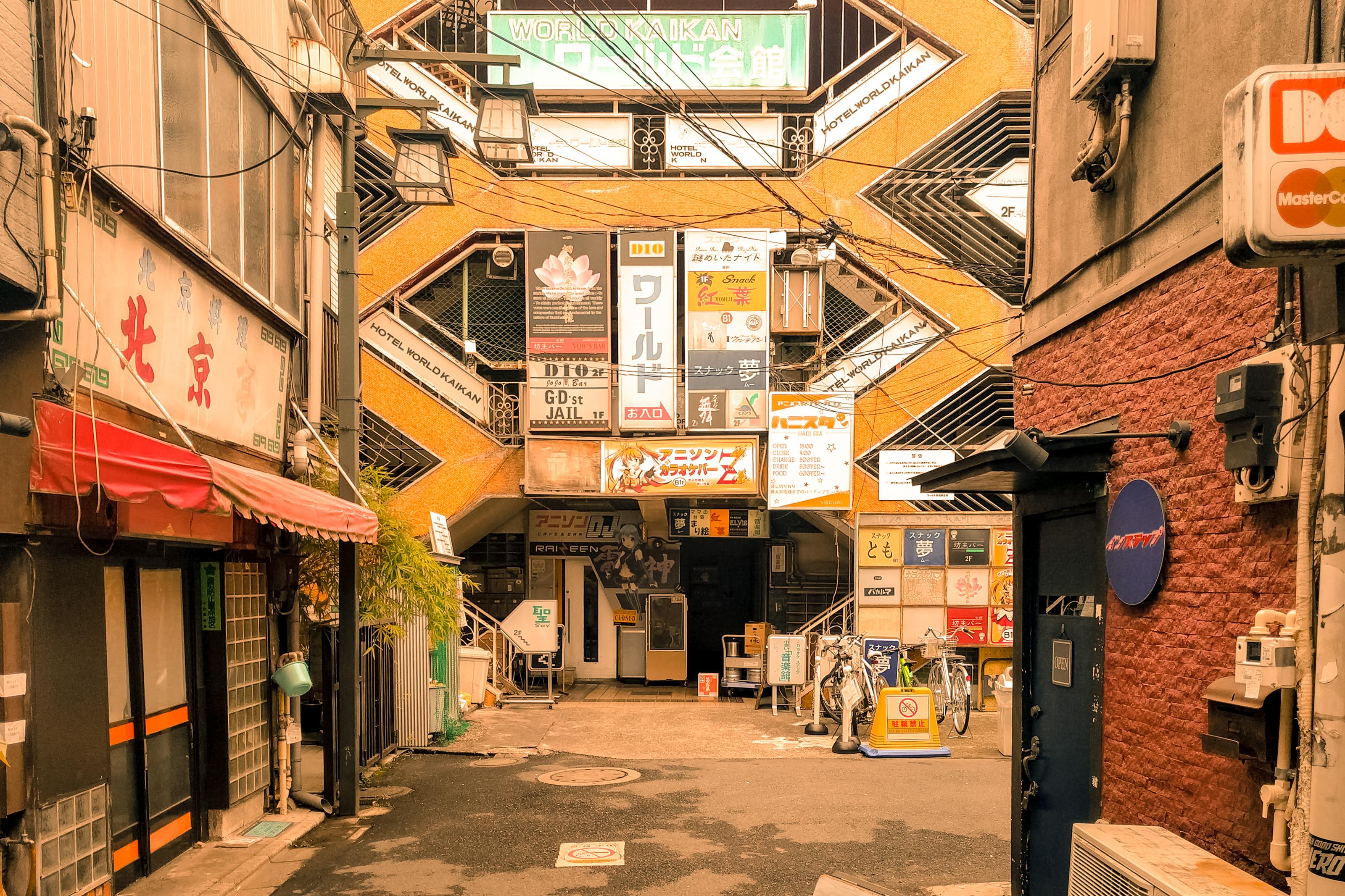 Nakano Tour