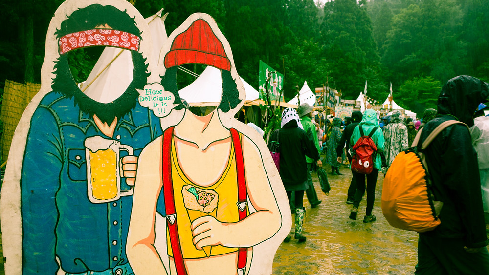 Japanese hipsters at the 2017 Fuji Rock Festival.