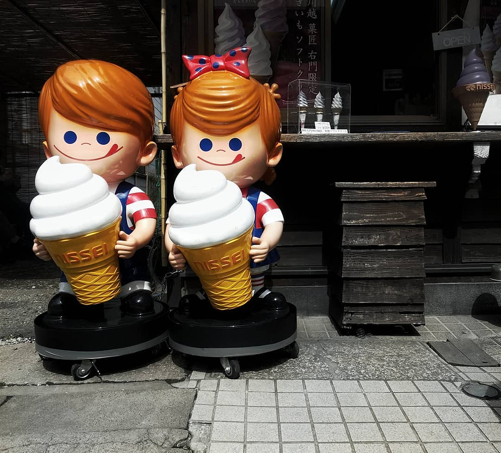 A Japanese ice-cream store in Tokyo