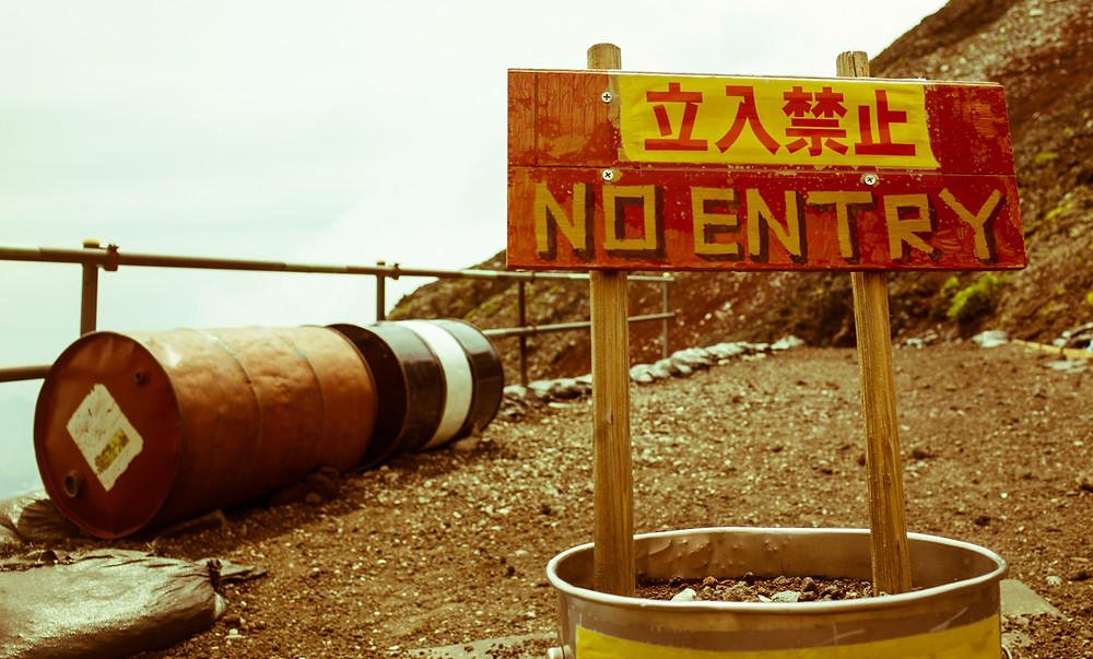 A more dangerous area on Mt Fuji's Yoshida Trail.