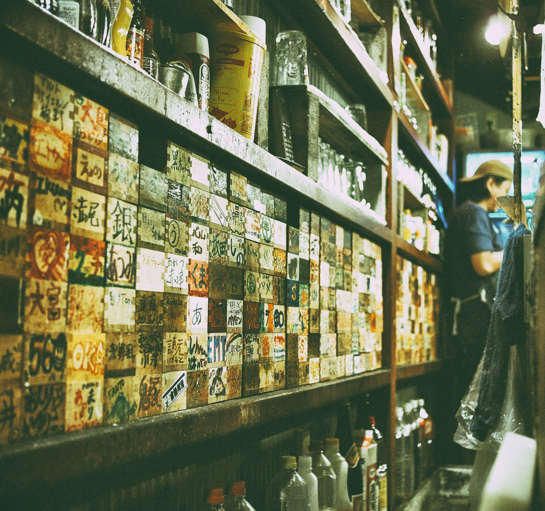 Standing Bar, Asagaya Tokyo.