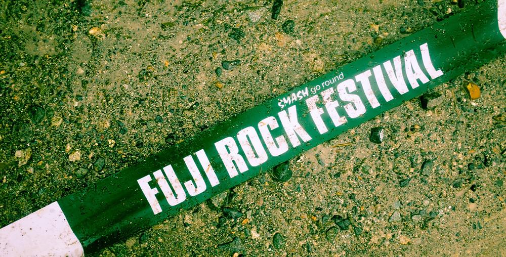 Fuji Rock Festival sign.