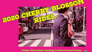 Tokyo 2020 Cherry Blossom Cycling Tours