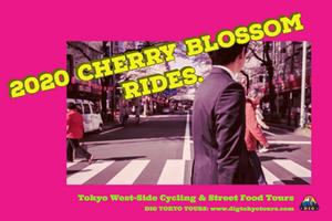 Tokyo 2020 Cherry Blossom Cycling Tour
