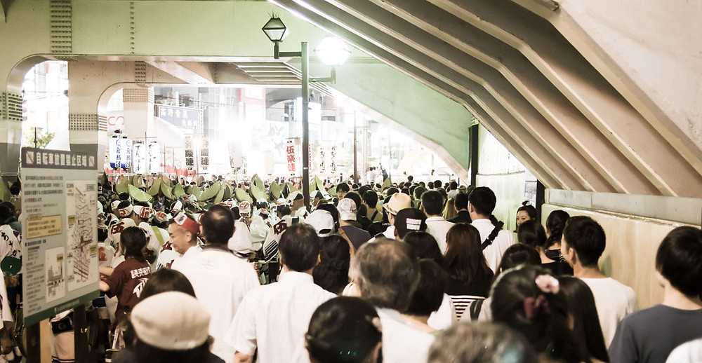 Crowds at the 2017 Koenji Awa-odori Festival.