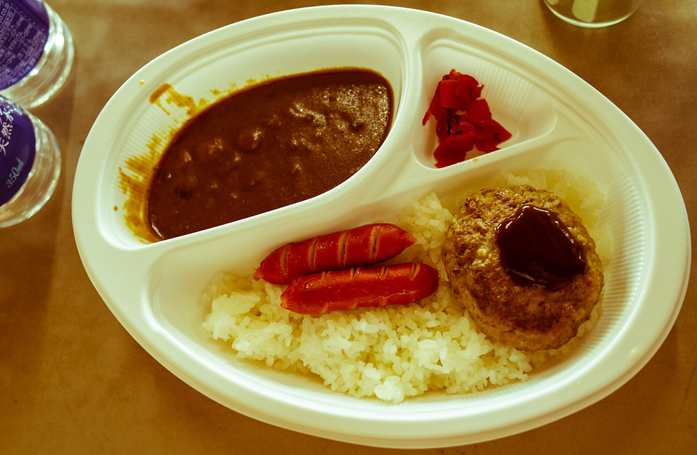 Fujisan Hotel, curry rice dinner.