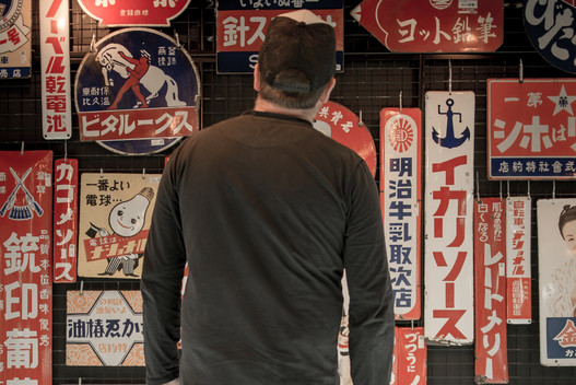 Immerse yourself in 'otaku' culture at Nakano Broadway