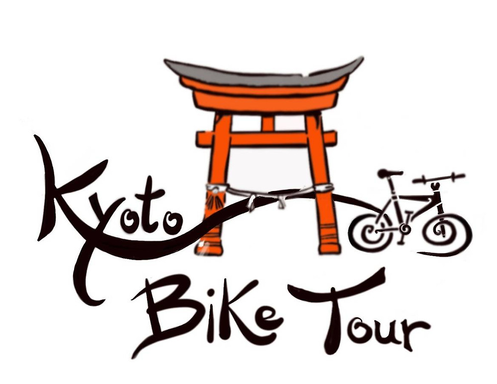 Kyoto Bike Tours Logo