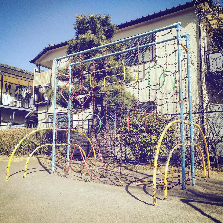Japanese Playground. Nakano, Tokyo.