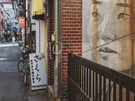 Keep an eye out for murals by local and international street artists