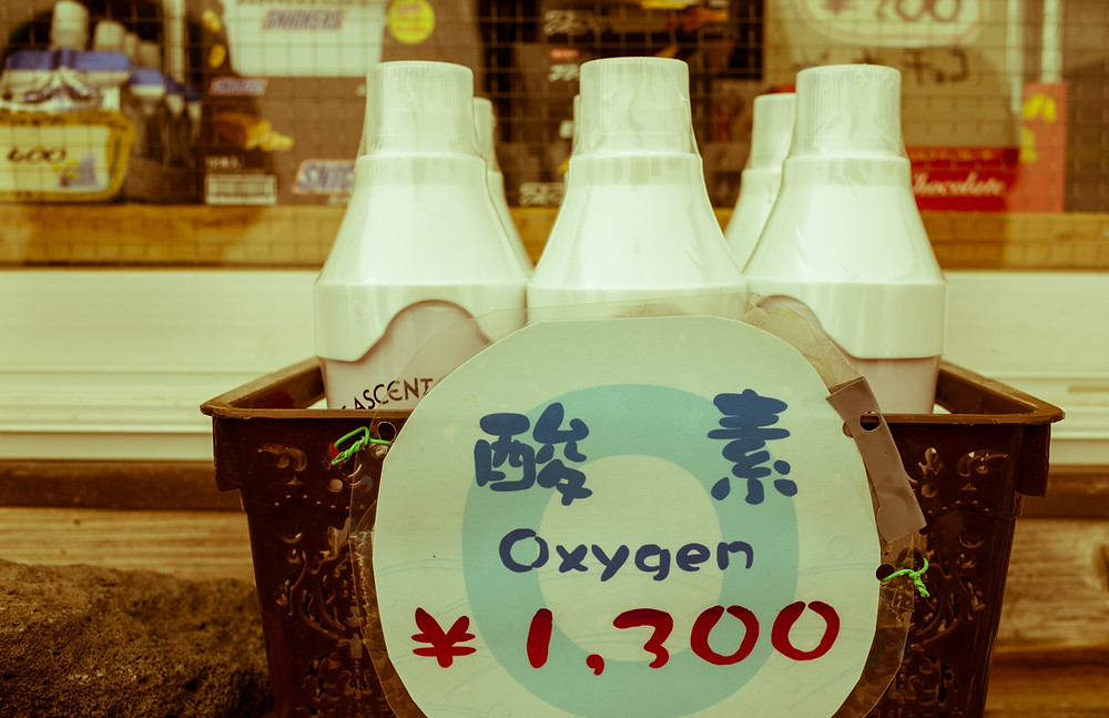 Oxygen cans for sale on Mt Fuji.