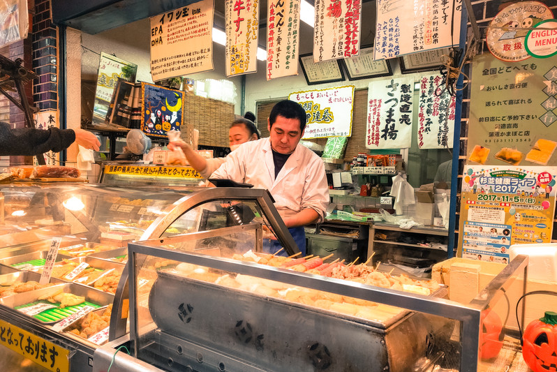 Unearth popular staples of the Tokyo street food scene