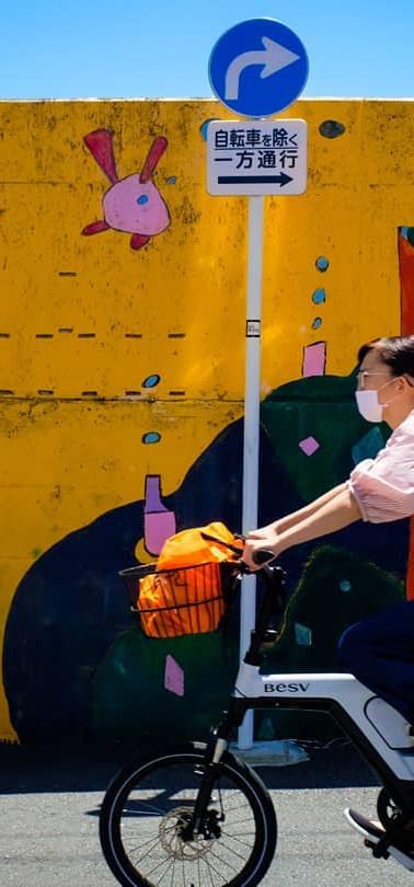 Cycling the decorative streets of Nakano
