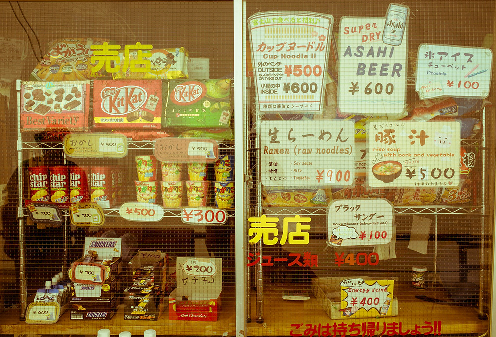 The price of food and snacks on Mt Fuji.
