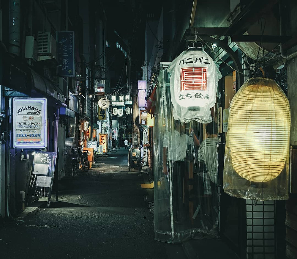 Izakaya street in Nakano, Tokyo