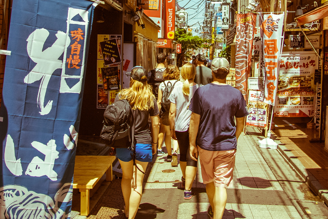 Tokyo West-Side Walking & Street Food Tour