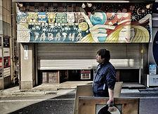 Tabatha shop in Shimokitazawa, Tokyo