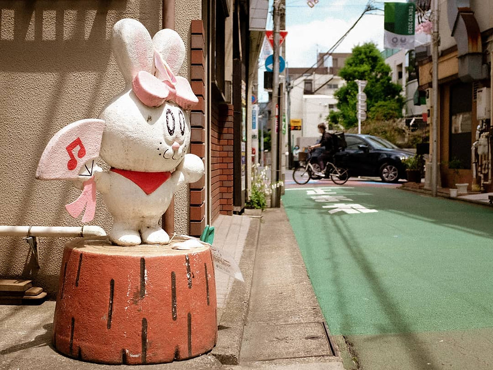 Cute backstreets of Ogikubo in Tokyo.