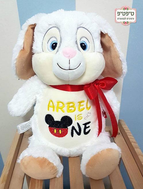 בובת רקמה- ארנב לבן