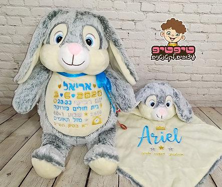 בובת רקמה- ארנב אפור