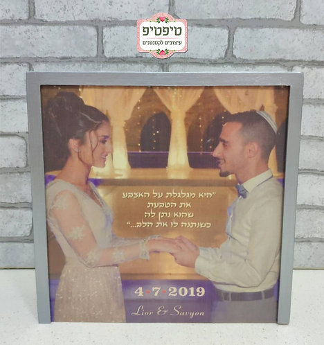 הדפסת הזמנת חתונה/ברכה על מגירת עץ