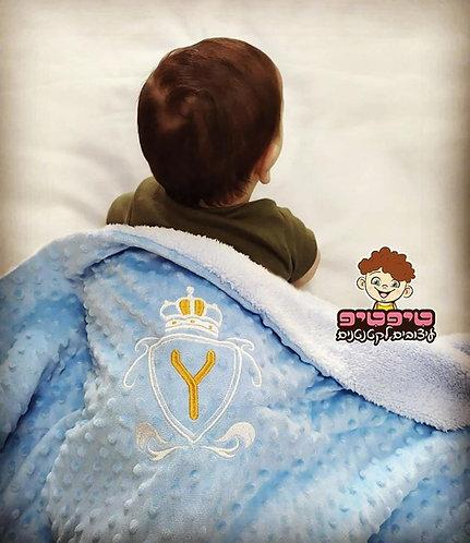 שמיכה לתינוק עם רקמת שם