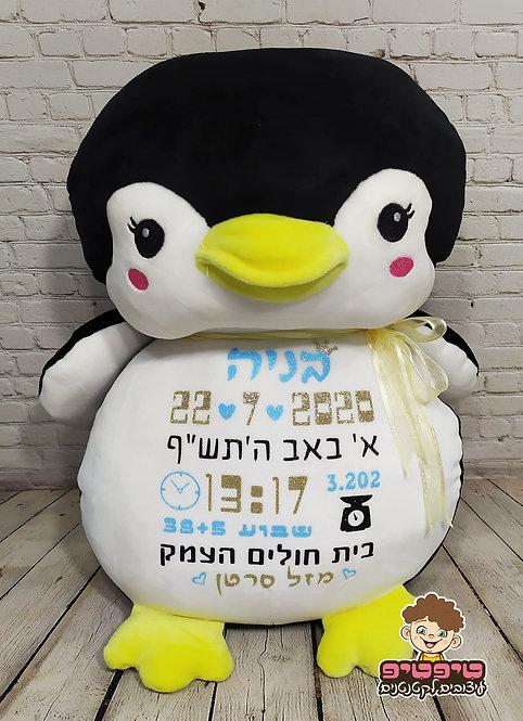 פינגווין HTV