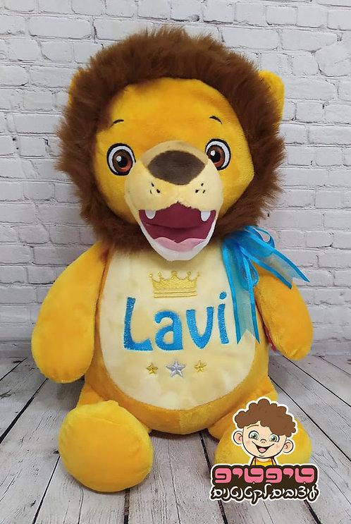בובת רקמה- אריה