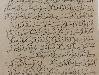 Hadji Butu's Christmas Message to His Christian Countrymen, 1928