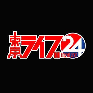 東京ライブ24.jpg