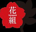花組 ロゴ-B.png