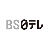 BS日テレ.png