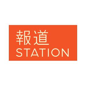 報道ステーション.png