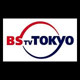 BS テレビ東京.png