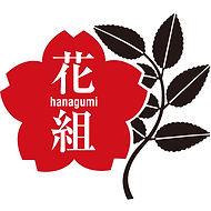 hanagumi logo.jpg