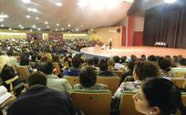 auditorio1.jpg