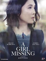 A Girl Missing.jpg