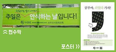 190510_쉼교육_포스터_현수막.jpg