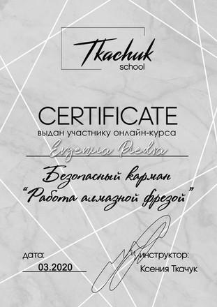 Работа алмазной фрезой (Ткачук, Москва).