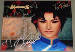 Shenmue 2 - Lisle Wilkerson