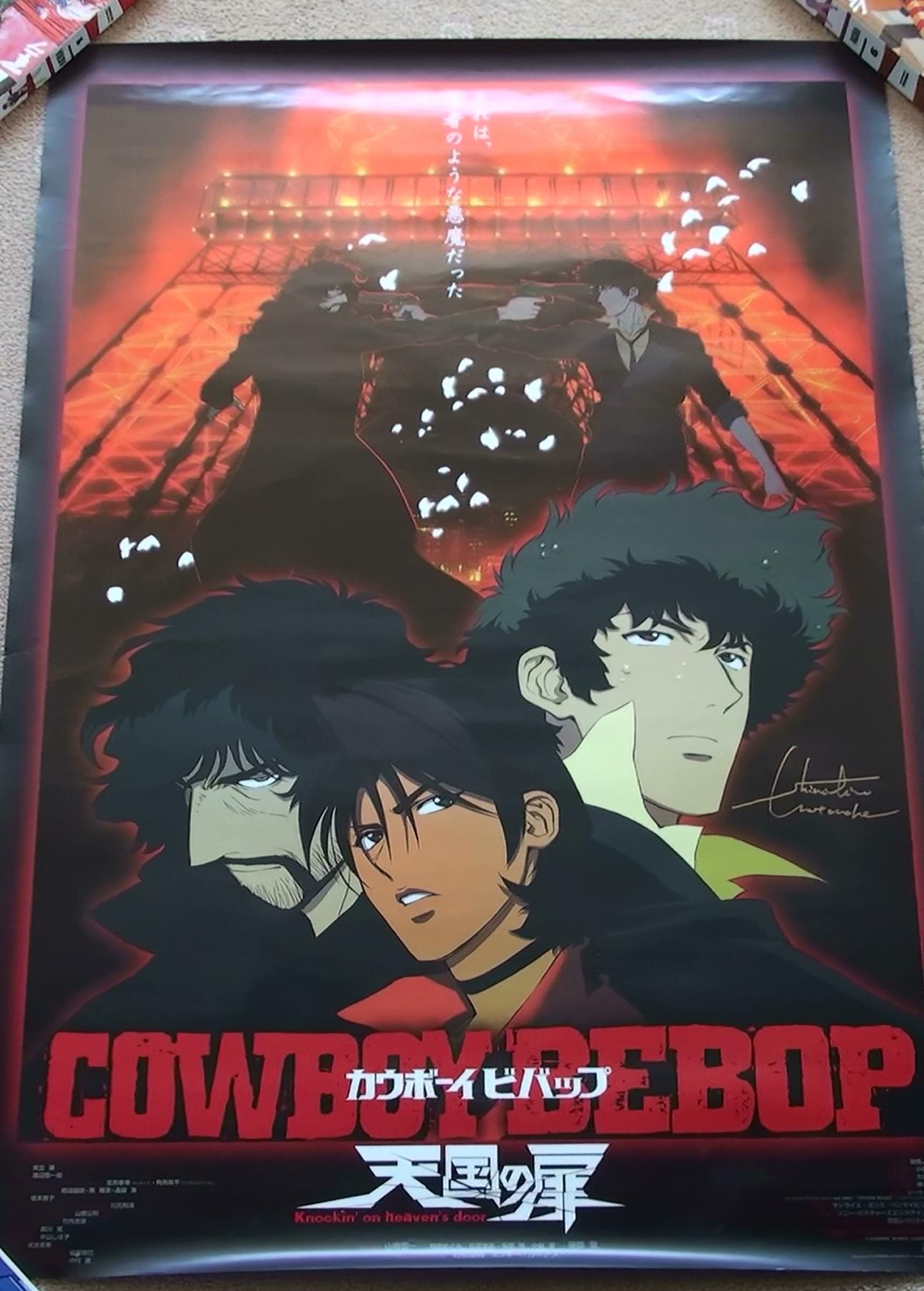 Cowboy Bebop - Shinichiro Watanabe
