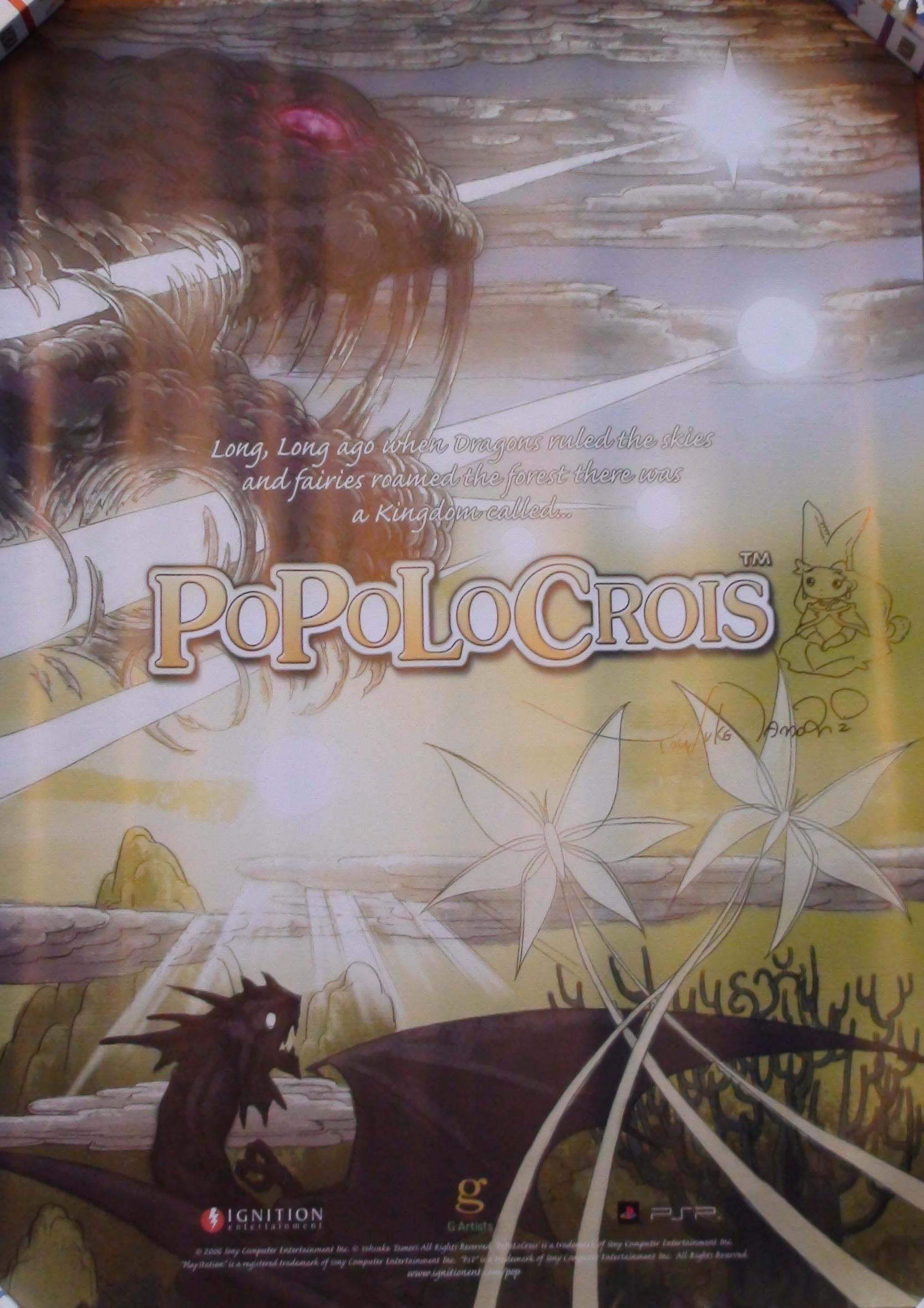 Popolocrois - Tamori Yousuke
