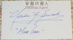 Paranoia Agent - Melodee Spevack