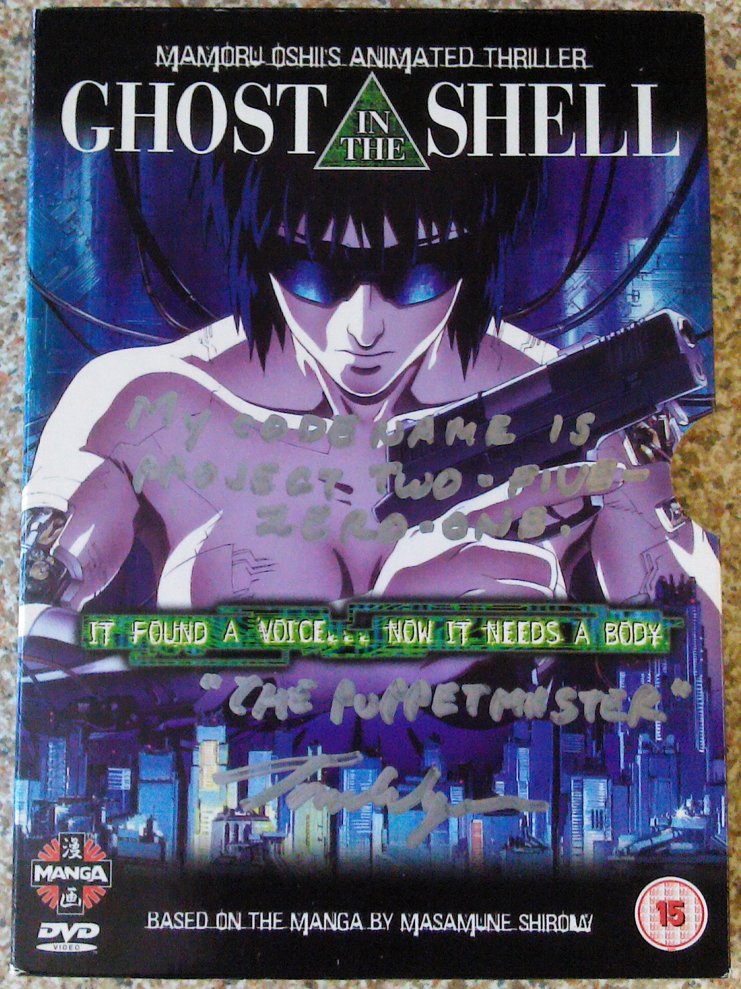 Ghost in the Shell - Tom Wyner