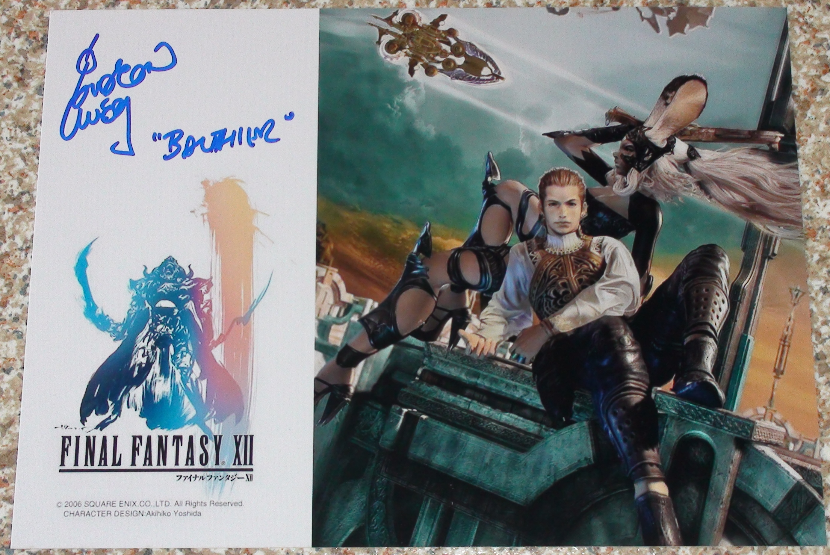 Final Fantasy XII - Gideon Emery