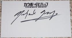 Cowboy Bebop - Michael Gregory
